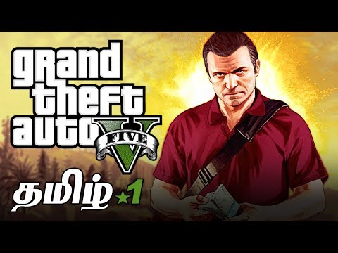 GTA 5 Story Part 1 Live Tamil Gaming