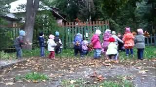 Скачать Листья пожелтели