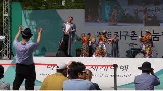 "Кореец ""зажигает"" под узбекскую музыку. Seoul Friendship Fair, Uzbekistan"