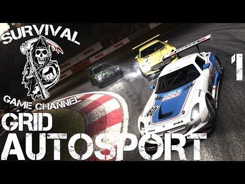 Прохождение Need for Speed: Shift #10 ( Серия гонок  )