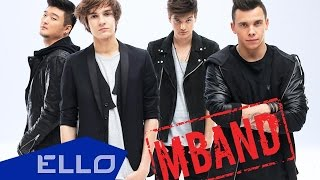 Download MBAND - Она вернeтся Mp3 and Videos