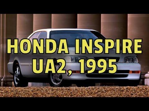 Honda Inspire Ua2. Японский диван по цене айфона