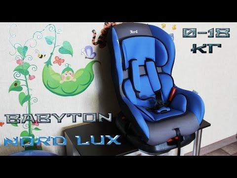 Автокресло Babyton Nord Lux