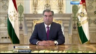 Владимир Путин сегодня поздравил Президента Таджикистан Эмомали Рахмон с днем независимости