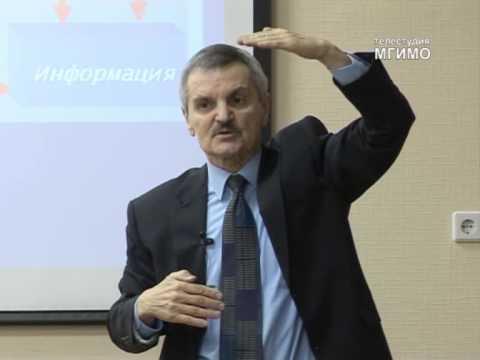 видео: «Реальная безопасность и система защиты информации»