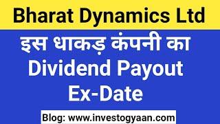 Bharat Dynamics Ltd - इस धाकड़ कंपनी का Dividend Payout Ex-Date