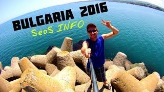 SeoS INFO 1 - Bulgaria 2016!(Открываем репортажи с города Китен - Болгария! Все самое интересное впереди! Следите за новостями! ) Съемка..., 2016-06-02T18:39:03.000Z)