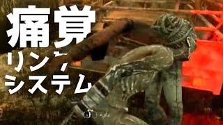 【DBD】恐怖で精神が削られ けたたましい叫び声だけが畑に響く… 呪われた印【生存者】#5