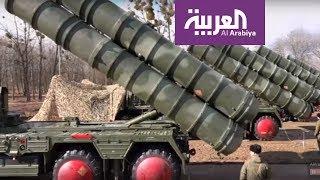 إصرار تركيا على إتمام صفقة الصواريخ الروسية