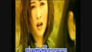 Nuek Sia Wah Song San