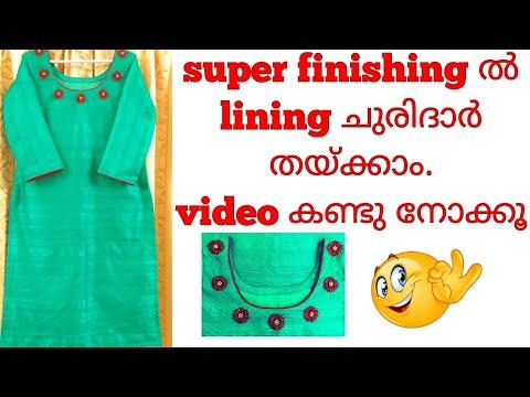 lining-churidar-cutting-stitching-malayalam-easy-method