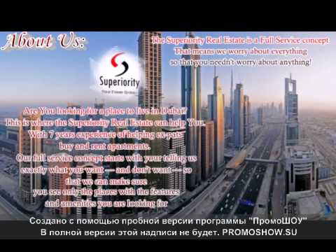Superiority real estates broker