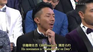 151213 Ruco Chan -  2015 TVB Anniversary Award Favourite Character (Subtitle)