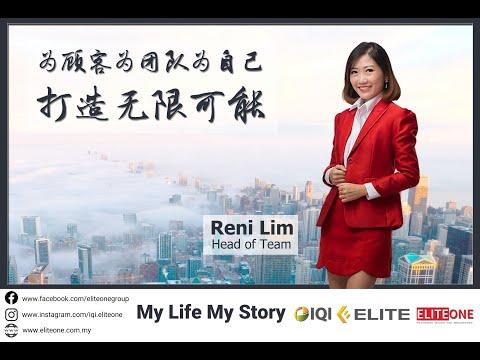 Reni Lim IQI