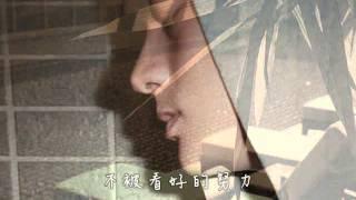 【自製MV】 宥勝首張mini專輯 [完美先生?] 有你的地方