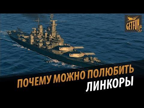 Гоголь Николай - Ревизор, скачать бесплатно книгу в