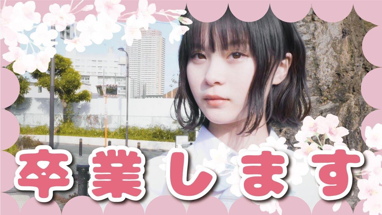 め る ぷち 最新 動画