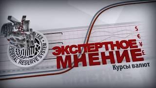 ЦБР  придумал способ поддержать рубль