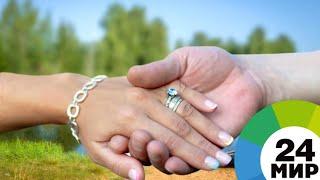 От голубцов до приданого: особенности молдавской свадьбы - МИР 24
