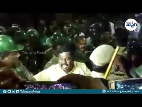 Cp Anjani Kumar Arrested Mla Rajasingh At Amberpet || Telangana Poster