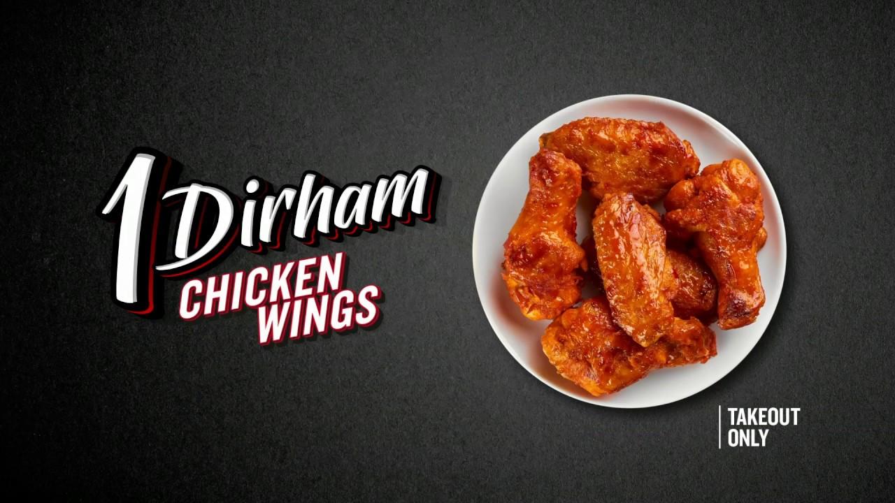 1 Dirham is a big deal at Pizza hut