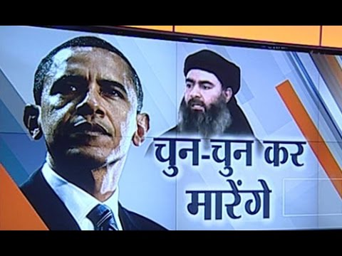 We Will Hit ISIS Wherever They Exist, Says Obama - India TV