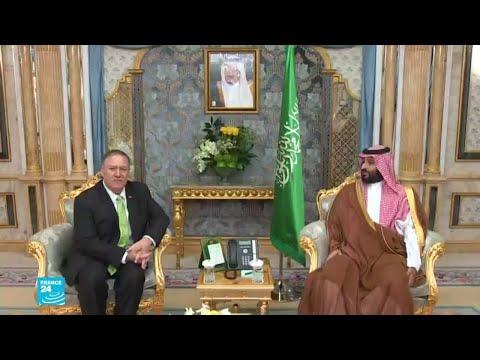الولايات المتحدة تدعم حق السعودية في الدفاع عن نفسها  - نشر قبل 2 ساعة