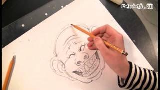 Карикатура: Урок 1
