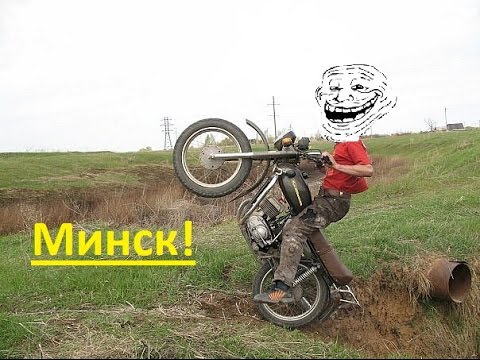 приколы на Мотоциклах Урал #8