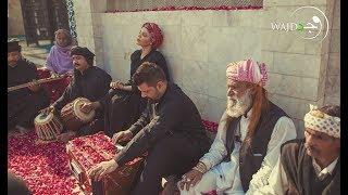 Hadiqa Kiani | WAJD | Bulleh Shah | Teaser