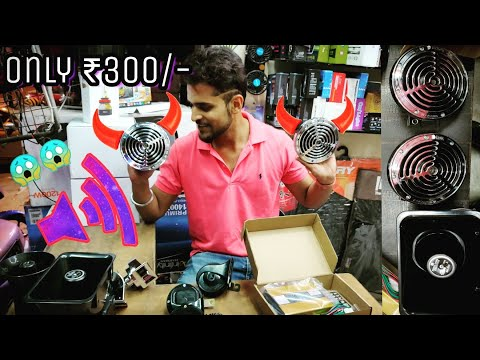 Cheap And *LOUD Horns* For Cars !😱🔥| Only ₹300 | ROOTS, Hella, Uno Minda | DELHI | Tushar 51NGH