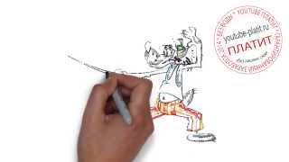 Ну погоди картинки волк  Как правильно рисовать волка Ну погоди поэтапно(Ну погоди. Как правильно нарисовать волка или зайца из мультфильма Ну погоди поэтапно. На самом деле легко..., 2014-09-11T17:35:27.000Z)