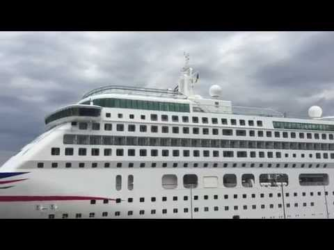 Aurora cruiser ship in port of Koper,Slovenija 2015