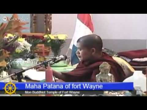 Maha Patana of Fort Wayne Indiana