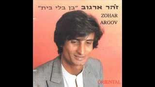 Zohar Argov- Sod HaMazalot