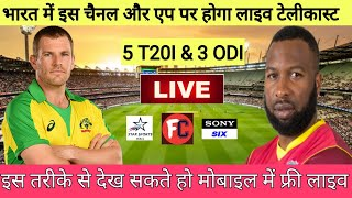 West Indies vs Australia 2021 Live Streaming TV Channels || WI vs AUS 2021 Live Streaming in India