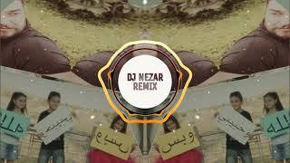 Dj remix الله وحبيبي وبس