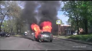 Авто загорелось и из-за утечки газа(В г в. Луки на ходу загорелась машина. Возгорание произошло из-за утечки газового баллона, вследствие его..., 2015-05-15T14:30:46.000Z)