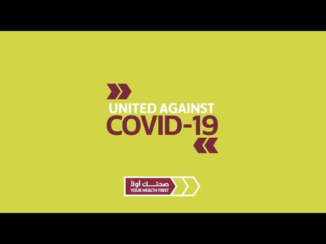 United Against COVID-19 - Sahtak Awalan