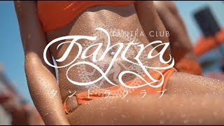 Come and get away from the summer heat! Tantra Tokyo is hosting its...
