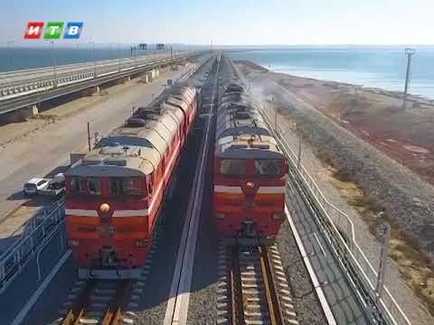 Крымчане могут купить билеты на поезда в Москву и Санкт-Петербург