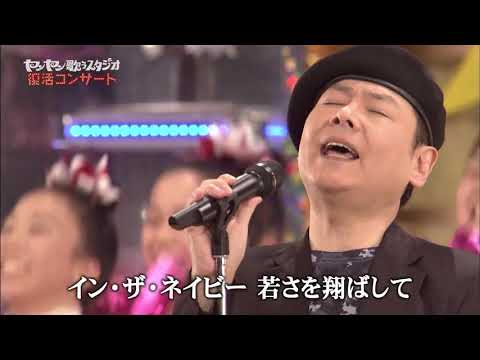 渋谷哲平 ヤング・セーラーマン(IN THE NAVY) (2015年11月