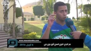 مصر العربية | عمر النجدي: الدوري المصري أقوى دوري عربي