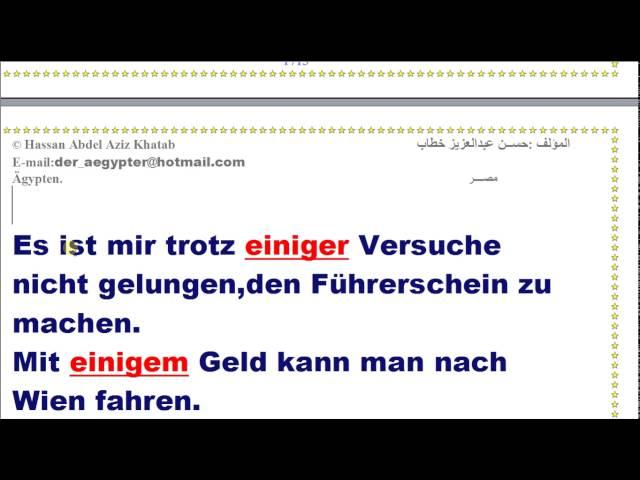 Lektion348 einige تعليم اللغة الألمانية - الكلمة