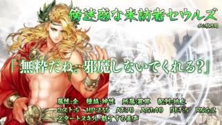 デッキ構築カードゲームTCG 憂国の大戦2 プロモーション動画(30秒)