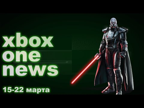 Новости Xbox One #29: Апрельская прошивка Xbox One, Star Wars Battlefront, Alan Wake Xbox One