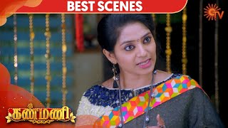 Kanmani - Best Scene | 11th December 19 | Sun TV Serial | Tamil Serial