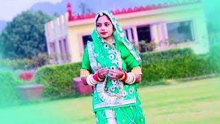 पेहली बार Geeta Goswami के डांस के साथ बिलकुल नया फागण सांग थालो भूलो देवरियो | Rajasthani Song HD