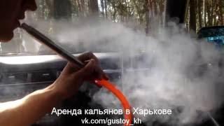 Обзор кальяна с электронной чашей. Аренда кальяна в Харькове(, 2016-09-01T11:16:17.000Z)