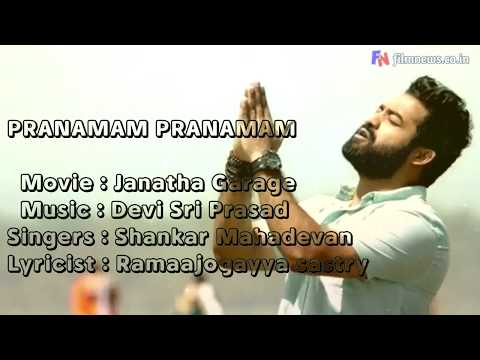 Pranaamam Pranaamam Song Fan Made Lyrical Video| Janatha Garage | Jr NTR | Samantha | Nithya Menen